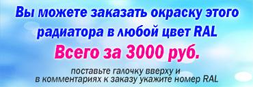 http://www.teplo-24.ru/wa-data/public/site/img/paint.jpg